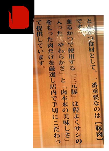 niku_new