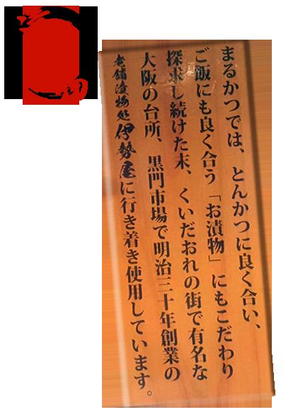 tukemono_new
