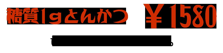 tousitu02